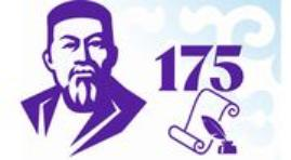 175th anniversary of the great Kazakh thinker and poet Abay Kunanbayev