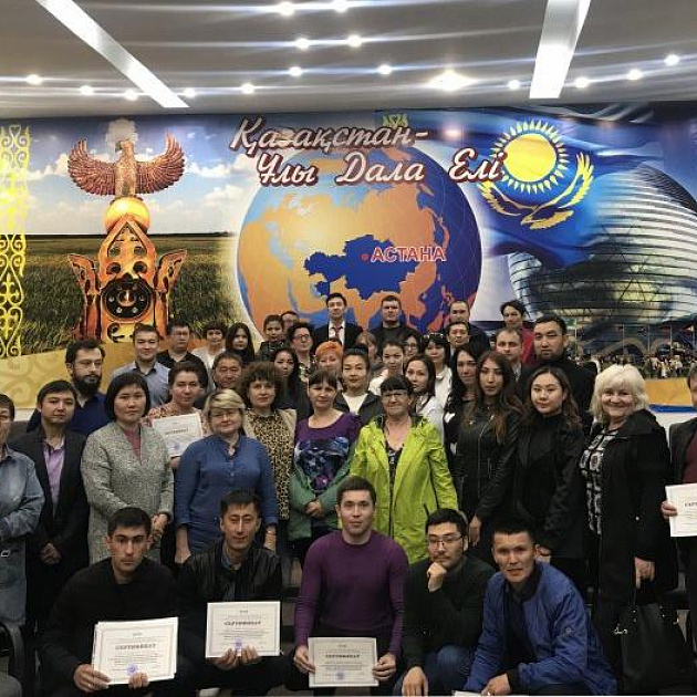Three-day seminar completed in Kokshetau on the training and development of workers in technical regulation