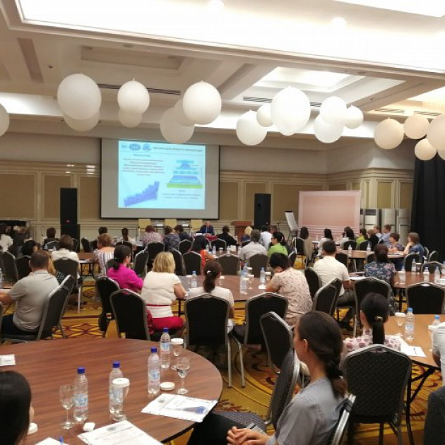 In Aktau was conducted training on a Management Systems